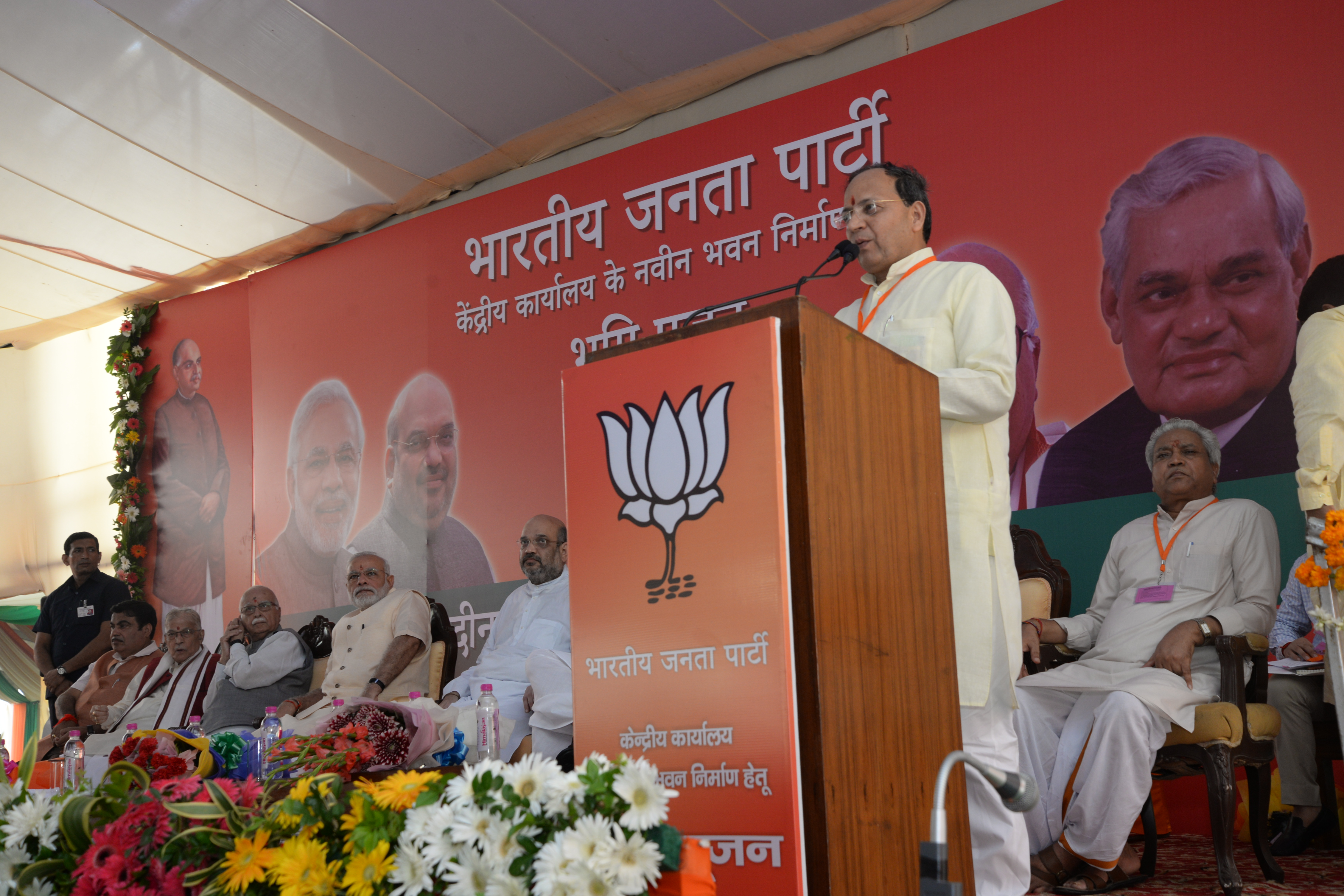 arun singh in bjp new office